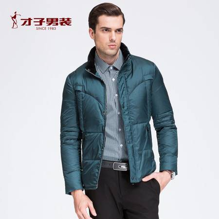 才子男装秋冬新款季男士蓝色鸭绒外穿羽绒服保暖加厚舒适外套
