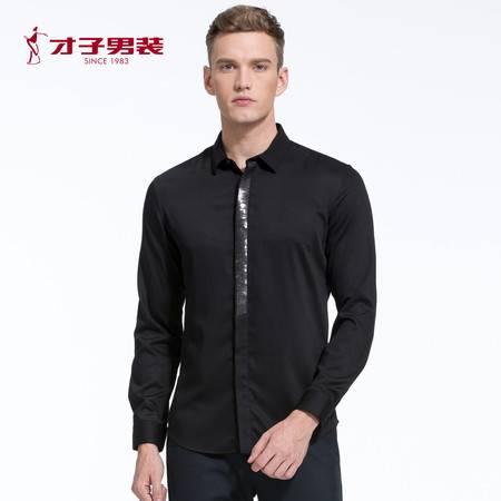 才子男装2016秋季新品长袖韩版时尚休闲衫衣男黑色修身男士衬衫