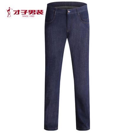 TRiES/才子商场同款秋季新品男士青年黑蓝微弹牛仔长裤