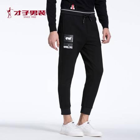【商场同款】TRiES/才子男装2016秋冬新品黑色百搭修身潮流休闲裤