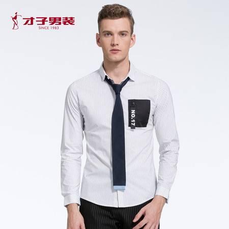 【商场同款】TRiES/才子男装2016秋冬新品青年长袖修身百搭衬衫