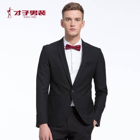 【商场同款】TRiES/才子男装男士青年修身黑色西服套装婚礼套西