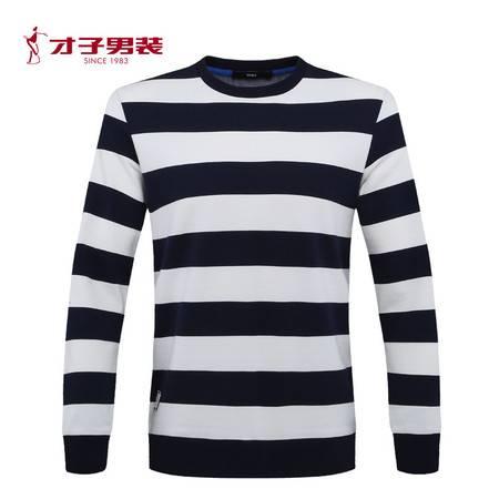 【商场同款】TRiES/才子男装2016秋冬新时尚修身圆领长袖T恤衫