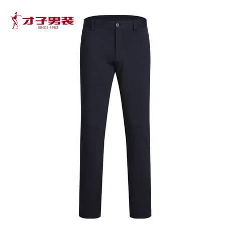 【商场同款】TRiES/才子男装2016秋冬新品修身青年休闲裤长裤男裤