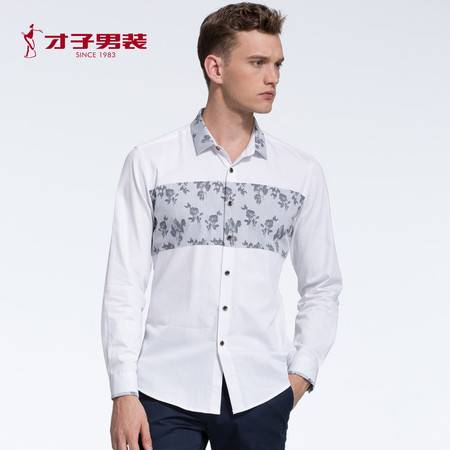 TRiES/才子男装2016秋季新品休闲长袖衬衫男士青年修身花纹衬衣