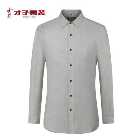 【商场同款】TRiES/才子男装2016秋冬新品男士青年修身长袖衬衫