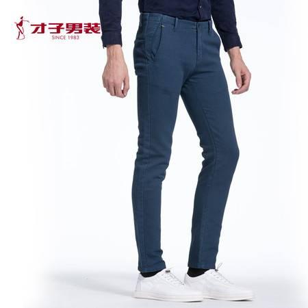 【商场同款】TRiES/才子男装2016秋冬新款深蓝男士修身休闲长裤