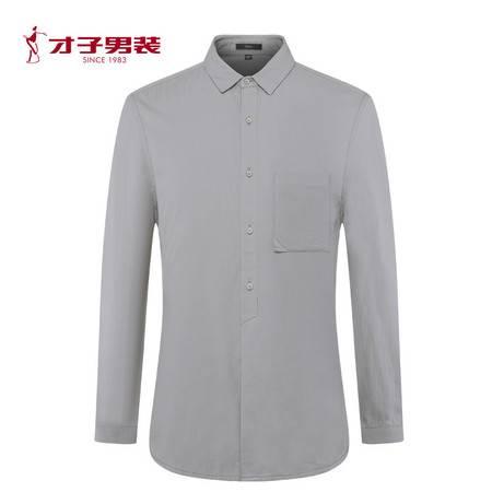【商场同款】TRiES/才子男装2016秋冬纯棉修身男士青年长袖衬衫