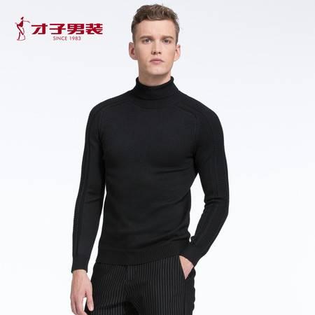 【商场同款】TRiES/才子男装2016秋冬黑修身针织长袖休闲男士毛衫