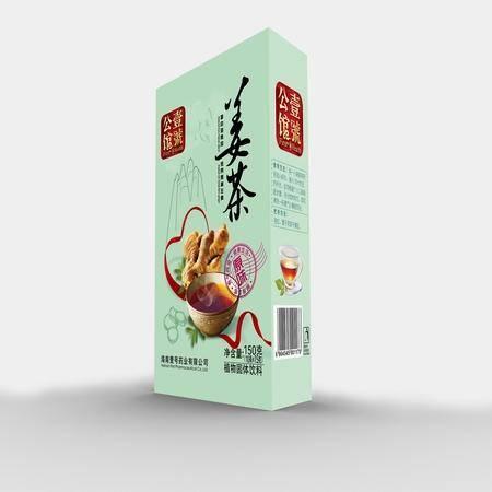 壹号公馆姜茶(原味)150克/盒(15克*10条)