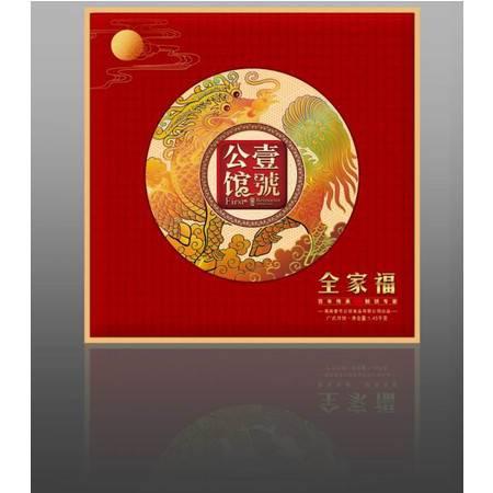 壹号公馆 全家福月饼  388元/盒   940克/盒