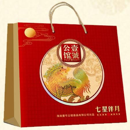 【壹号公馆】2016年中秋月饼 营养美味 安全健康 广式月饼 七星伴月月饼 礼盒赏月送礼佳品