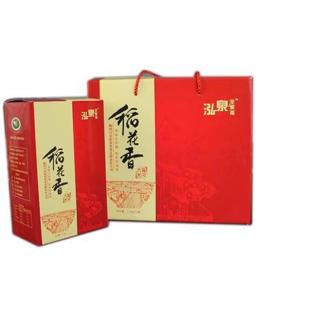 梅河大米稻花香真空10斤精装礼品盒