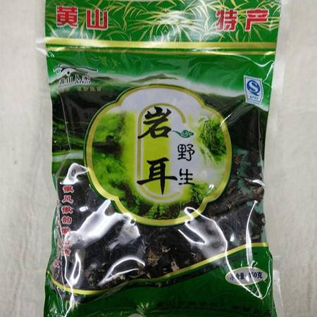 【歙县馆】黄山人家山珍美味 150g岩耳