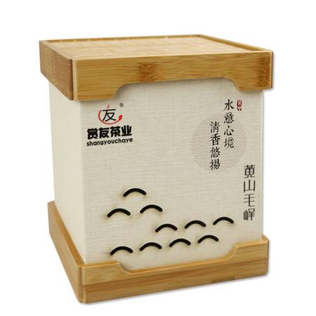 赏友茶叶特级黄山毛峰绿茶2016高山天然新茶200g高档创意礼盒装