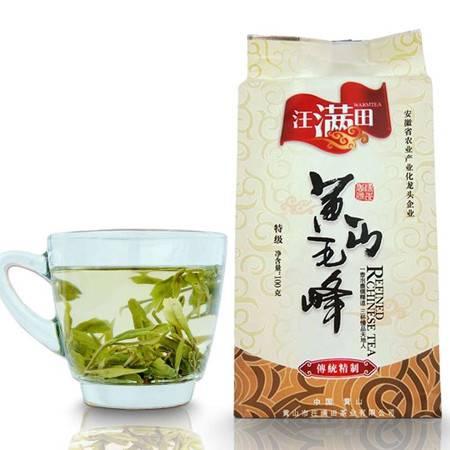 安徽特产黄山毛峰古法茶叶 雨前特级 2015年新茶春茶绿茶歙县名茶