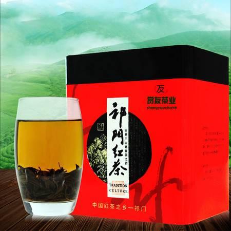 红茶茶叶2015新茶有机正宗祁门红茶特级手工浓香型历口罐装礼盒装