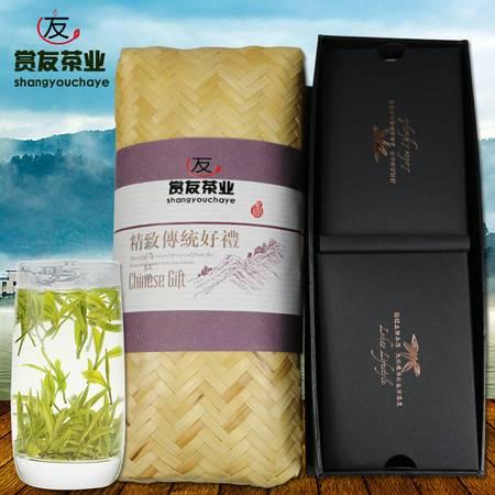 2016春茶特级黄山毛峰新茶新鲜茶叶嫩芽高山天然绿茶高档礼盒200g
