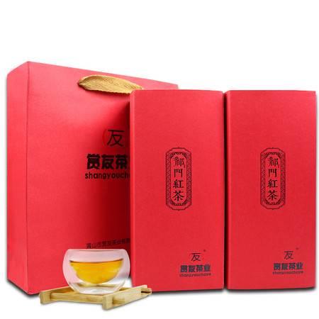 祁门红茶茶叶2016新绿茶叶有机春茶特级手工红茶毛峰祁红礼盒装