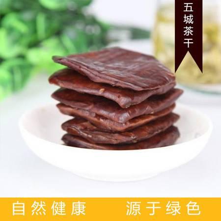 安徽特产黄山五城茶干熟食麻辣小吃零食豆干小包装豆腐干5袋香干