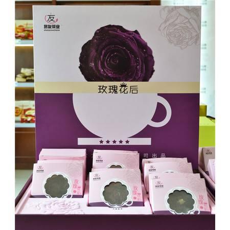 新花 赏友花草茶 玫瑰花茶 玫瑰花后礼盒装18朵