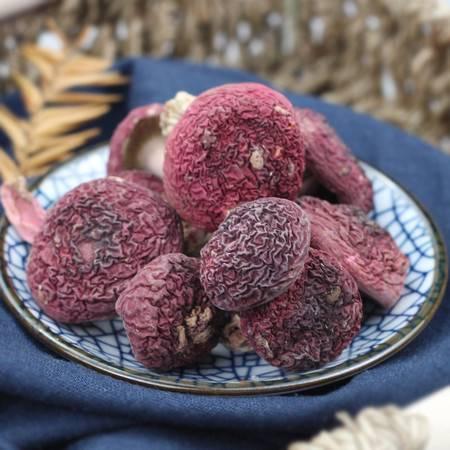 黄山人家 野生正宗红菇干货农家特产食用菌深山红菇