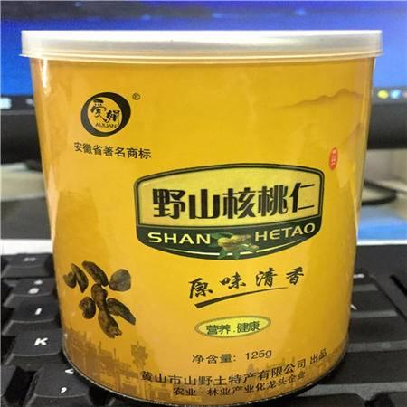 山核桃仁爱娟出品2016新品清香可口125g罐装开售