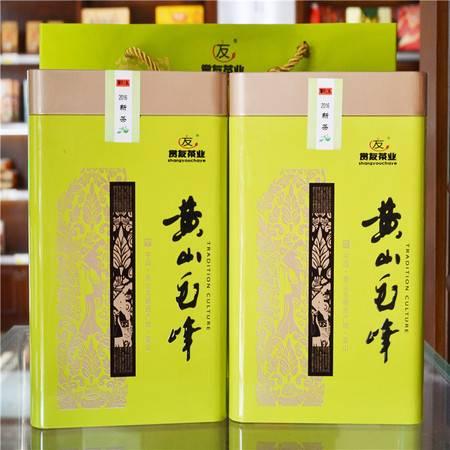 2016新茶 黄山毛峰茶叶 赏友新茶绿茶系列 春茶 200g/罐装