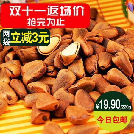 【平安万家】东北开口松子 特产干果零食 坚果手剥红松子229g包邮