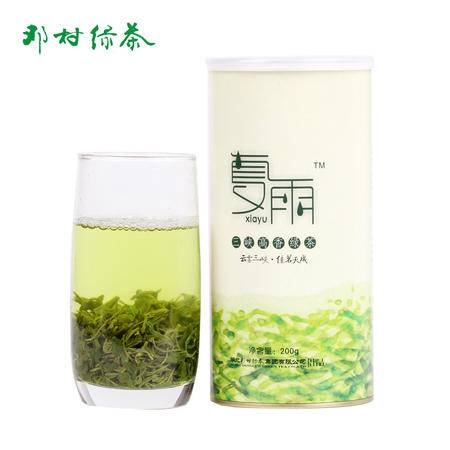 邓村绿茶   夏雨罐装茶叶高山茶湖北特产自饮健康200g包邮