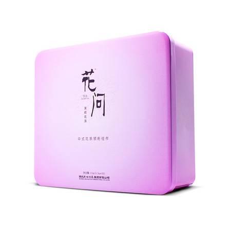 邓村绿茶  女士花茶OL专属花草茶花问112g包邮90037