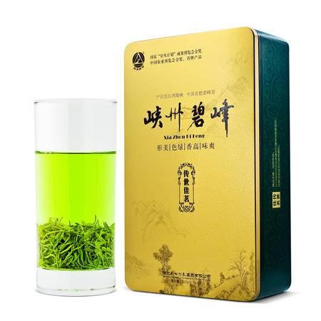 邓村绿茶  峡州碧峰明前鲜嫩茶芽铁盒包装210g 10387