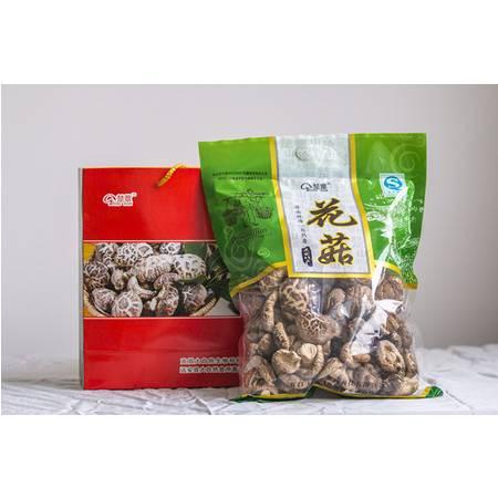 楚蕈湖北远安花菇500g袋装干货土特产