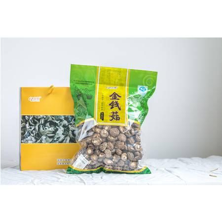 楚蕈湖北远安特产香菇金钱菇400g干货袋装
