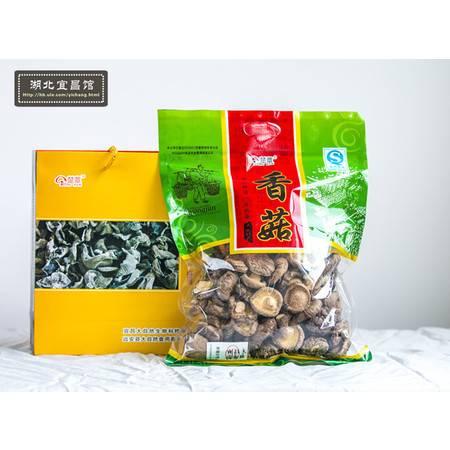 三峡特产  全国包邮 楚蕈湖北远安香菇干货食用菌250g袋装