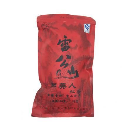 雷公山醉美人红茶纸袋装