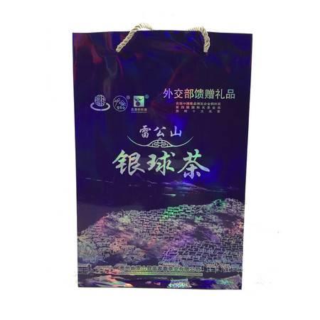 贵州黔东南特产雷山县高康杯杯香银球茶