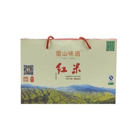 贵州省黔东南特产雷山县黔绿春红米4kg盒装