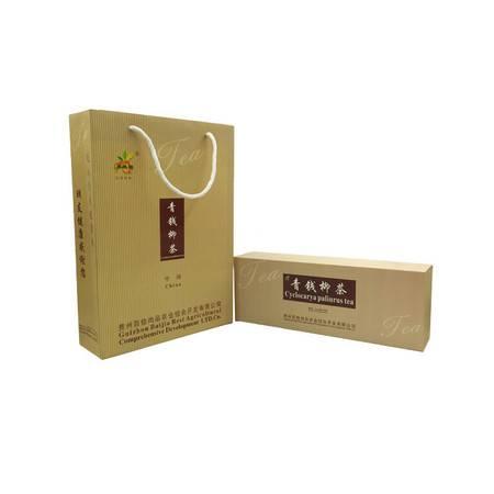 贵州特产雷山特产青钱柳茶2条装礼盒装160g