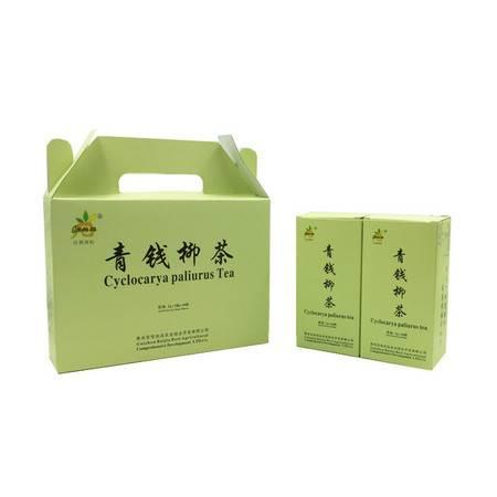 贵州特产雷山特产青钱柳茶手提式绿色包装60g
