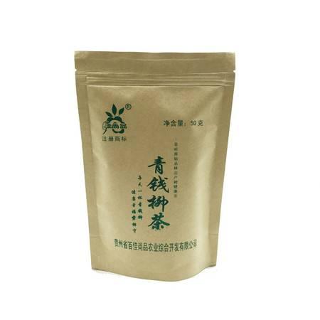 贵州特产雷山特产青钱柳茶精装青钱柳降血糖