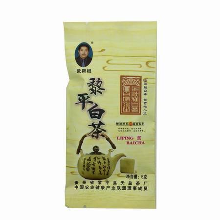 贵州黔东南特产黎平白茶75g