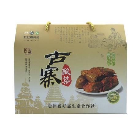 贵州黔东南特产锦屏古寨酸菜