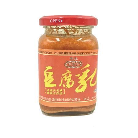 贵州黔东南特产镇远蔡酱坊霉豆腐260g