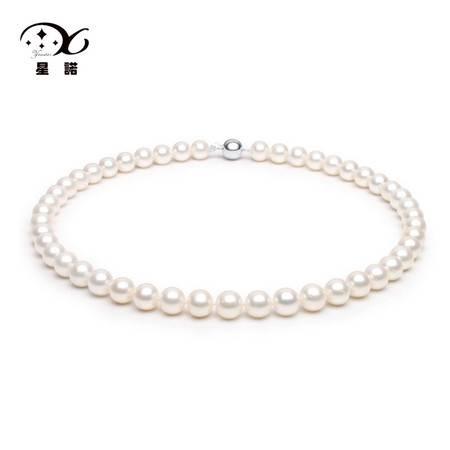 星诺 浓情9-10mm强光白色淡水天然珍珠项链送妈妈礼物 正品女款