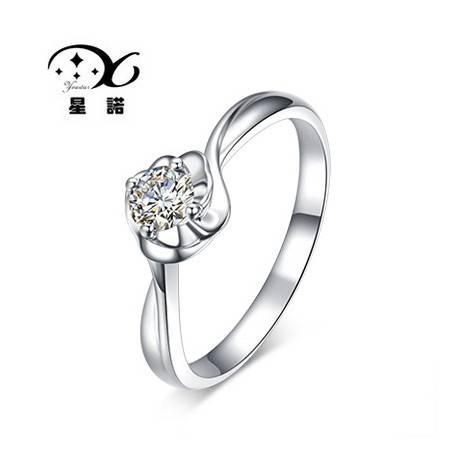 星诺 18K金钻石戒指女钻戒求婚结婚戒指豪华镶钻钻戒送女友5033