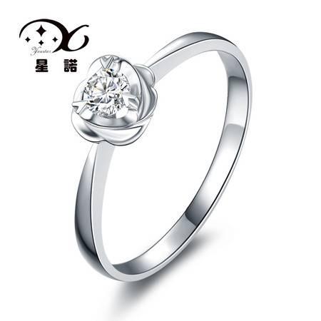 星诺 18K金钻石戒指女钻戒求婚结婚戒指梅花钻戒送女友