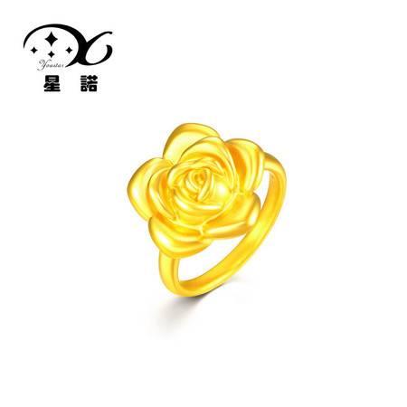 星诺 3D硬金黄金足金999玫瑰花金戒指女手链转运送女友5013