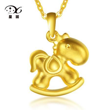 星诺珠宝黄金首饰旋转木马大版3D硬金挂坠 足金黄金项链吊坠