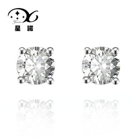 星诺 18K金镶钻钻石耳钉简约四爪镶钻男女情侣款送女友5003